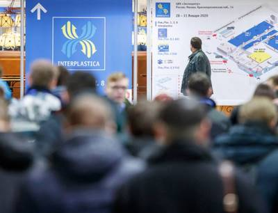 Interplastica and Upakovka 2021 in Moscow cancelled