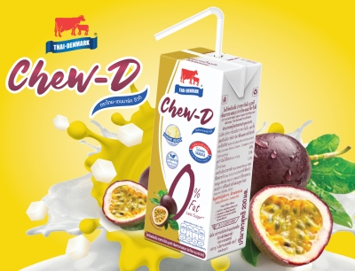 Dairy Farming Promotion Organization of Thailand (DPO) has launched the first ever ambient yoghurt drinks
