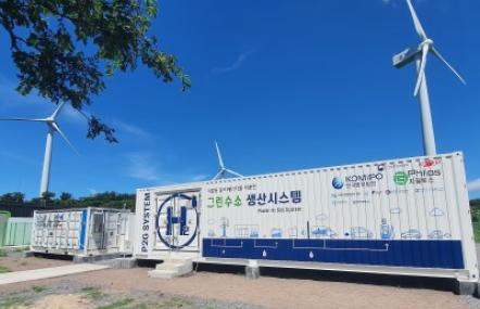 Up to 2022, BNB will supply NAS batteries to G-Philos for P2G projects
